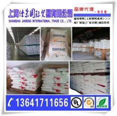 HDPE MF3713/伊朗石化/薄膜级