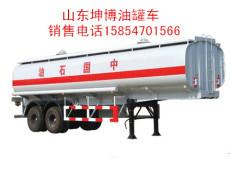 化工液体运输半挂车价格