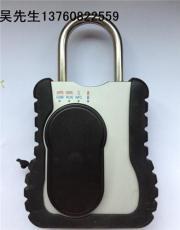 供應監控防盜型RFID電子鎖