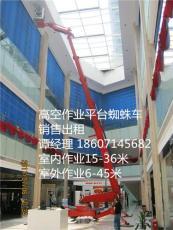 机场候机楼室内高空维修升降平台设备
