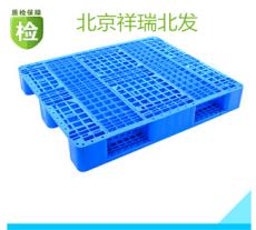 PE塑料托盤 北京塑料托盤批發專賣
