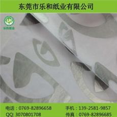 生產17g印刷拷貝紙 服裝包裝用紙