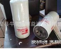 供应燃油滤芯ff202