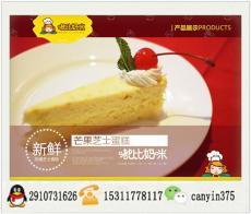 上海diy生日蛋糕培訓